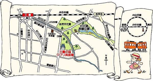 日本東京箱根五天四日 Part 4 -111