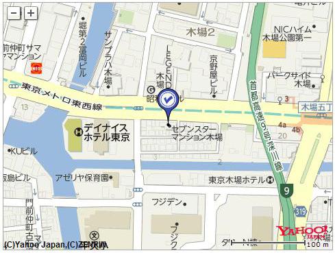 日本東京大阪五天四日 Part 4 -113
