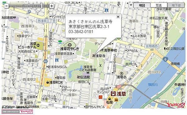 日本東京箱根五天四日 Part 4 -114