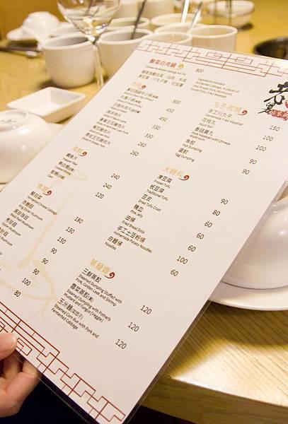 老舅的家鄉味台北店-27