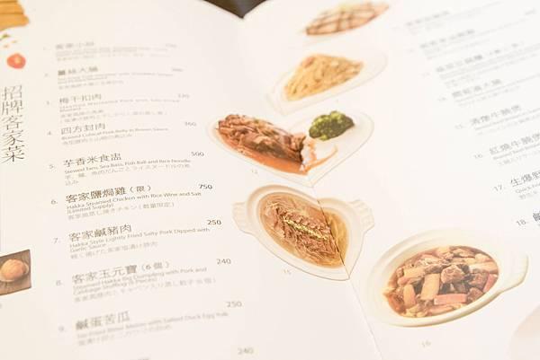 桐花客家私房料理-27