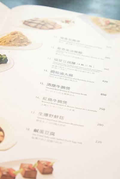 桐花客家私房料理-23