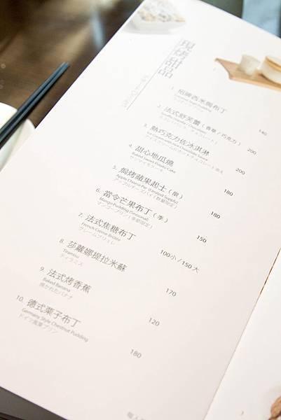 桐花客家私房料理-24