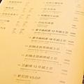 桐花客家私房料理-22