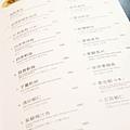 桐花客家私房料理-21