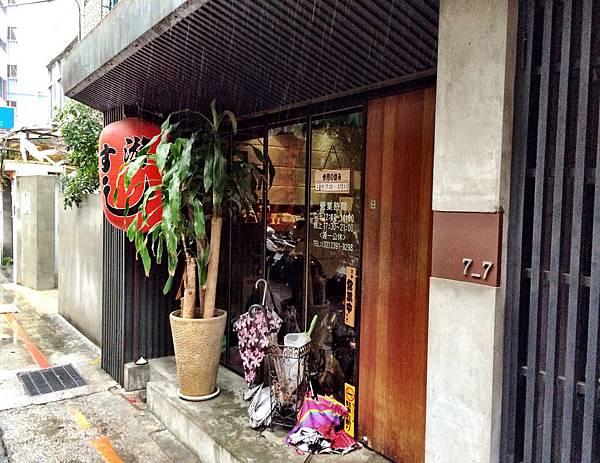 游壽司二店初訪-25