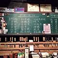 游壽司二店初訪-15