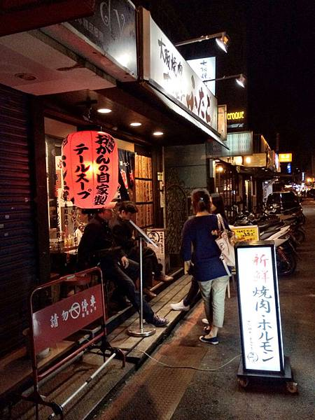 大阪双子燒肉大安及忠孝店初訪-1
