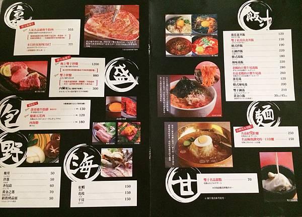 大阪双子燒肉大安及忠孝店初訪-9