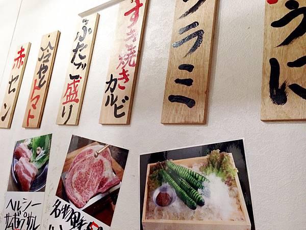 大阪双子燒肉大安及忠孝店初訪-12