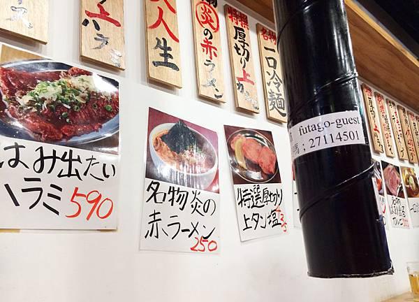 大阪双子燒肉大安及忠孝店初訪-61