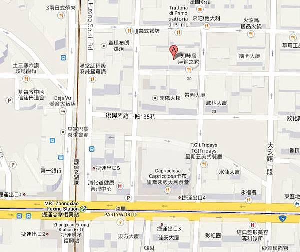 大阪雙子燒肉大安店