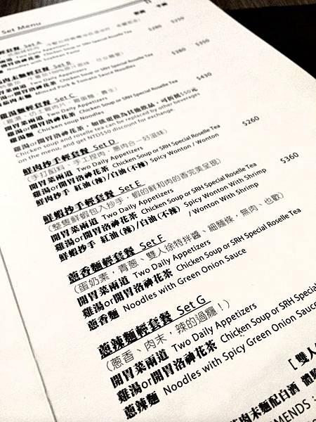 雙人徐仁愛麵吧-28