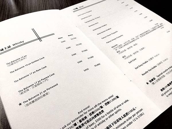 雙人徐仁愛麵吧-31