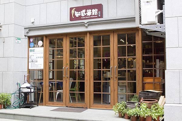 知貳茶館初訪-30