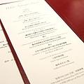 三二行館白蘆筍午餐2014 -6