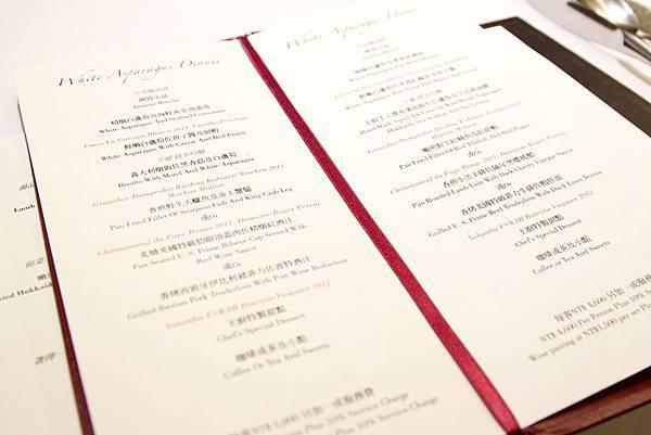 三二行館白蘆筍午餐2014 -5