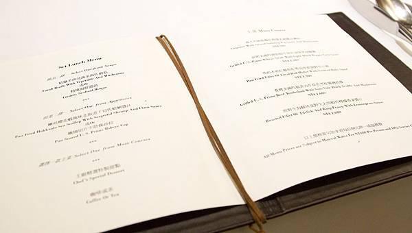 三二行館白蘆筍午餐2014 -4
