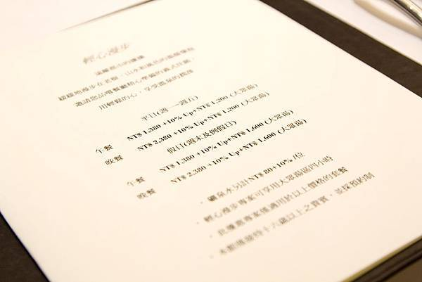 三二行館白蘆筍午餐2014 -2