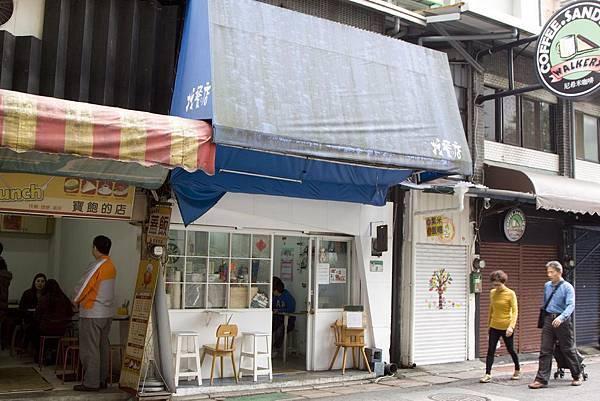 找餐本店-12