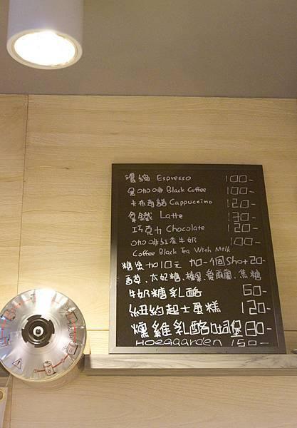 Polar Cafe - 9