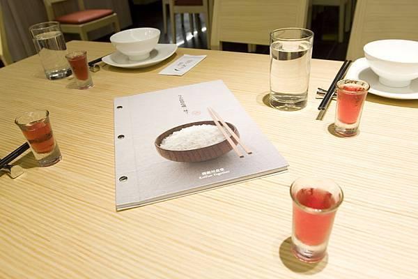 開飯川食堂永和店-23
