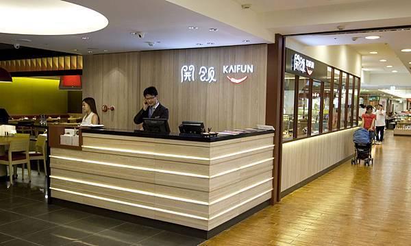 開飯川食堂永和店-17