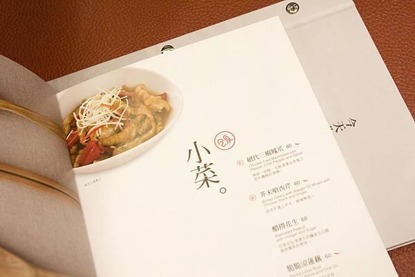 開飯川食堂永和店-14