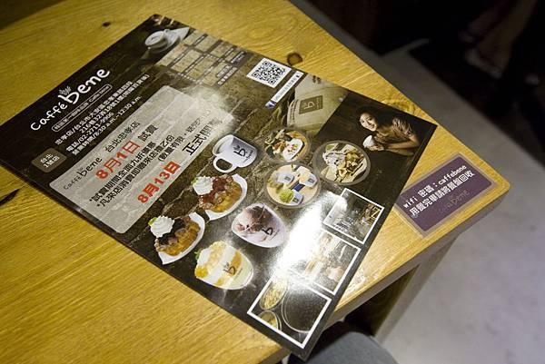 Caffe Bene台北忠孝店-21