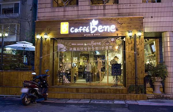 Caffe Bene台北忠孝店-19