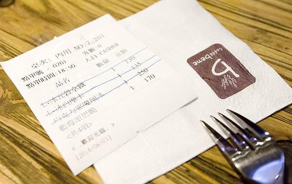Caffe Bene台北忠孝店-3