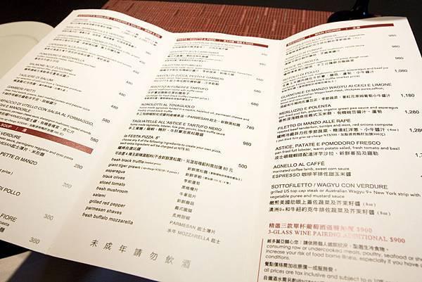 la FESTA商午/燉飯-19