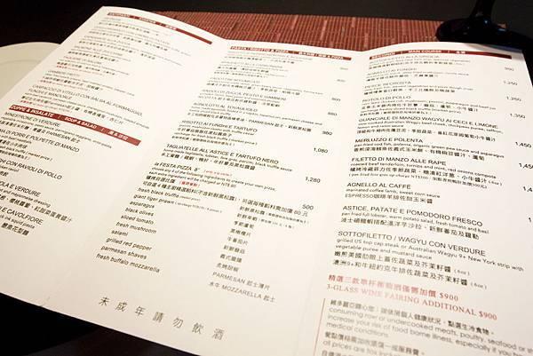 la FESTA商午/燉飯-1