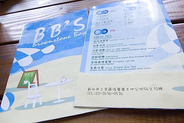 BB'S淺水灣-23