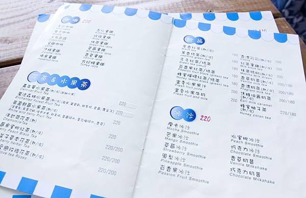 BB'S淺水灣-17
