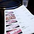 豚牛鮮BBQ - 17