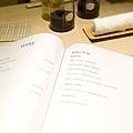 千壽會員制日本料理初訪-44