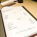 千壽會員制日本料理初訪-43