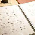 千壽會員制日本料理初訪-40