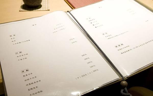 千壽會員制日本料理初訪-39