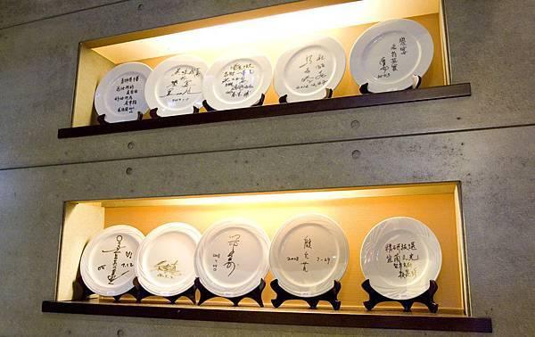 饗宴鐵板燒-6