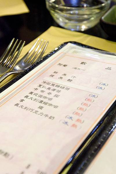 饗宴鐵板燒-7