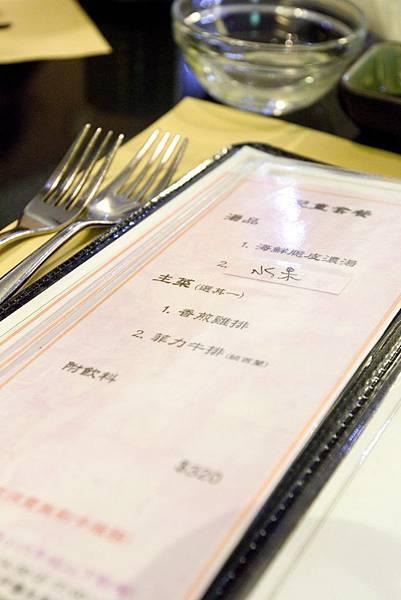 饗宴鐵板燒-9