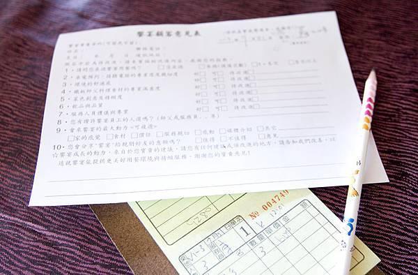 饗宴鐵板燒-51