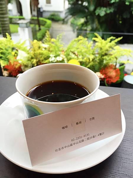 光一咖啡初訪-2