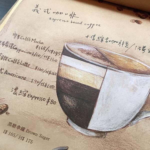 光一咖啡初訪-38