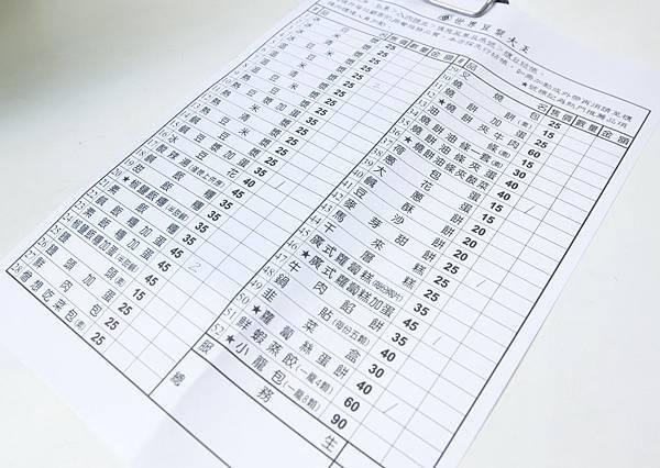 世界豆漿大王初訪-15