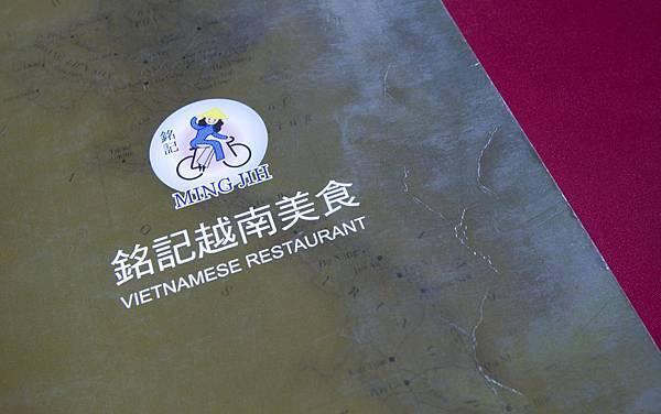 銘記越南美食初訪-37