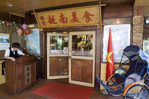 銘記越南美食初訪-34