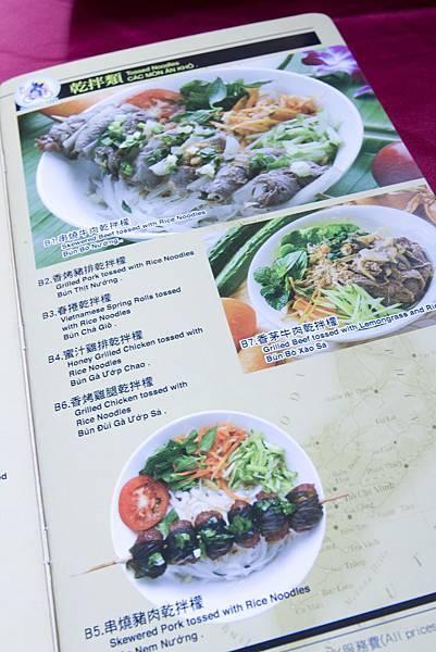 銘記越南美食初訪-26